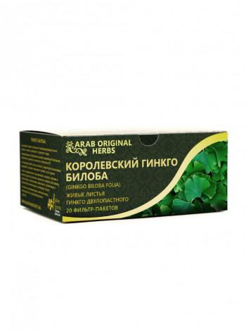 Чай ARAB ORIGINAL HERBS КОРОЛЕВСКИЙ ГИНКГО БИЛОБА (Gingko Biloba Folia)