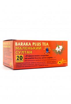 Чай  BARAKA PLUS TEA МАЛЕНЬКИЙ СУЛТАН