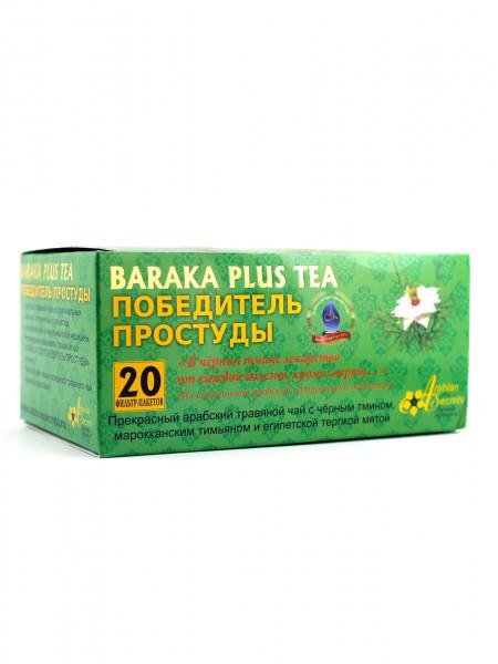 Чай  BARAKA PLUS TEA ПОБЕДИТЕЛЬ ПРОСТУДЫ