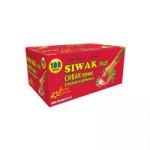 Жевательные резинки на основе экстракта сивака «Siwak Plus»
