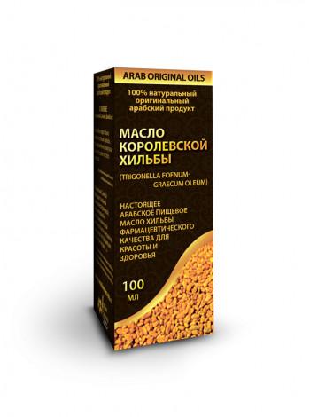 МАСЛО КОРОЛЕВСКОЙ ХИЛЬБЫ ARAB ORIGINAL OILS 100% натуральный оригинальный арабский продукт