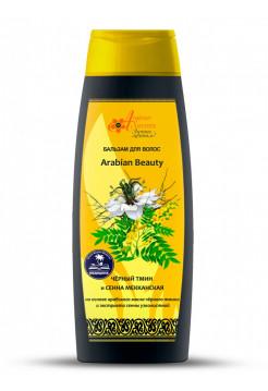 Бальзам для волос Arabian Beauty ЧЁРНЫЙ ТМИН и СЕННА МЕККАНСКАЯ