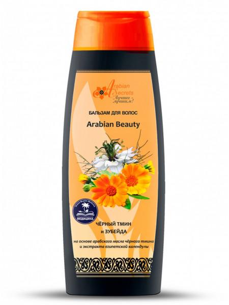 Бальзам для волос Arabian Beauty ЧЁРНЫЙ ТМИН и ЗУБЕЙДА