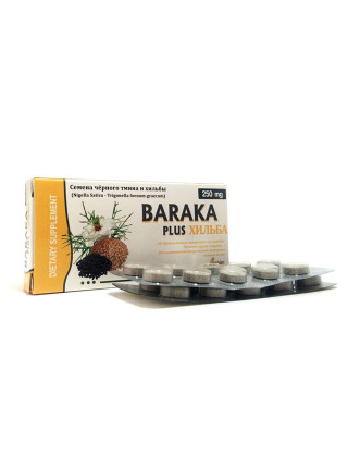 Таблетки BARAKA PLUS ХИЛЬБА