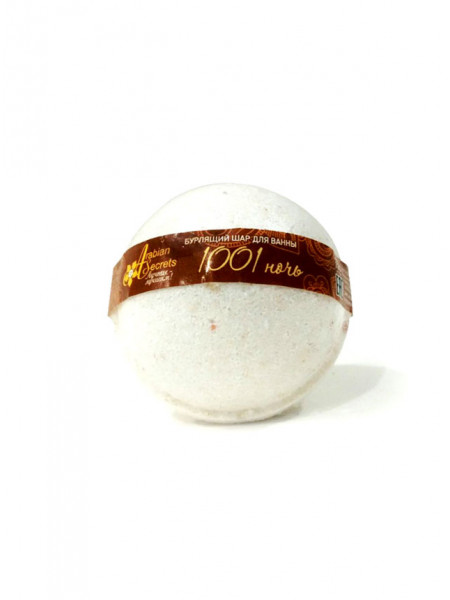 Бурлящий шар для ванны 1001 НОЧЬ