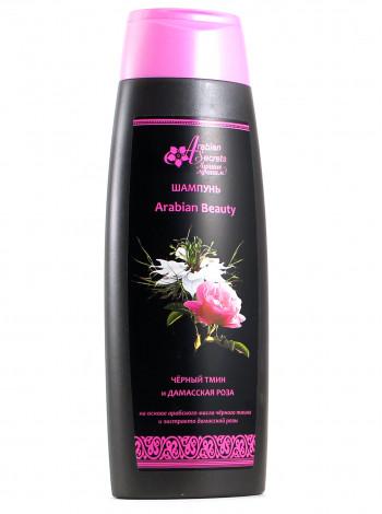 Шампунь Arabian Beauty Чёрный тмин и Дамасская роза